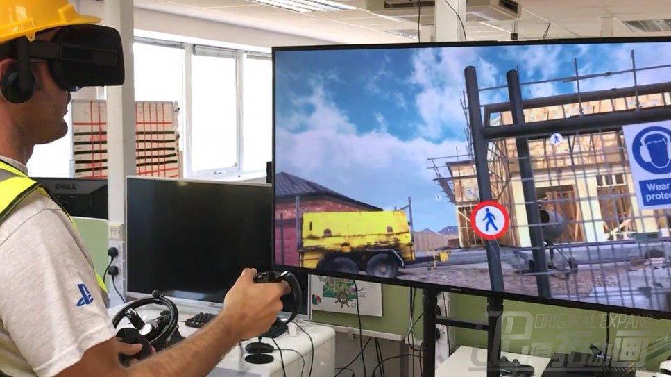 VR培训案例
